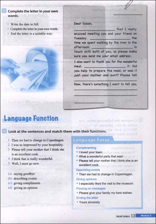 因此,我们将该写作教材的英文名定为functional writing.