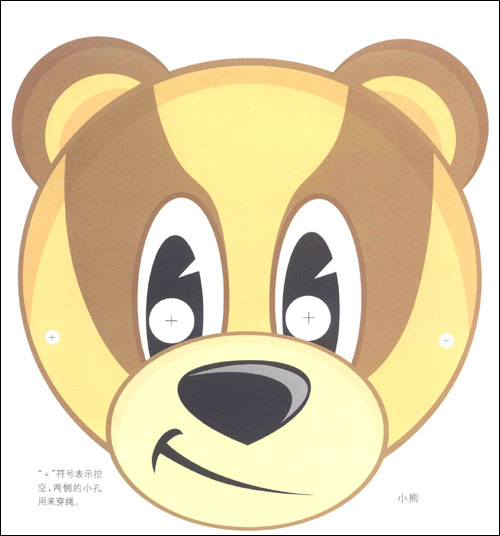 儿童趣味立体纸手工:面具头饰/林方明-图书-亚马逊
