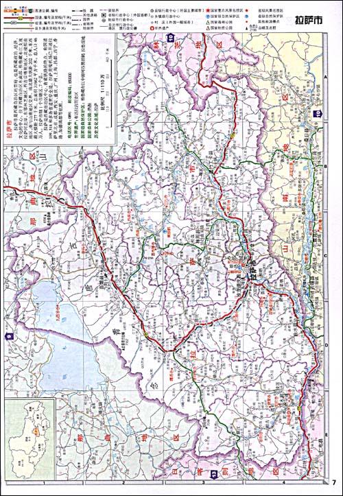 回至 西藏自治区 青海省 四川省公路里程地图册 (平装)图片