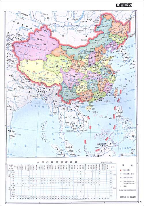 广西到海南地图
