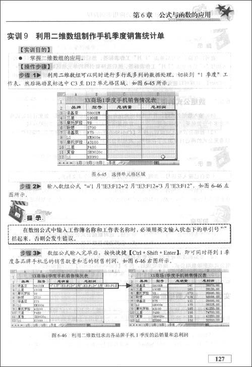 学生考勤表模板免费下载