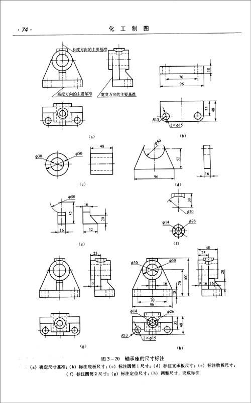内角_五边形内角和_五边形内角 ... 多边形的内角和》教学设计 内角_五边形内角和_五边形内角