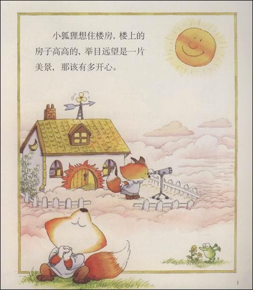 如曹文轩的长篇小说《草房子》