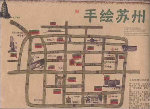 手绘中国手绘苏州