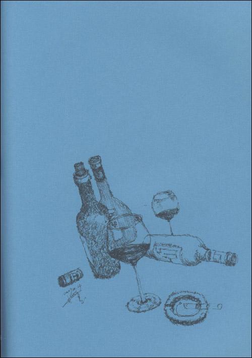 葡萄酒101问