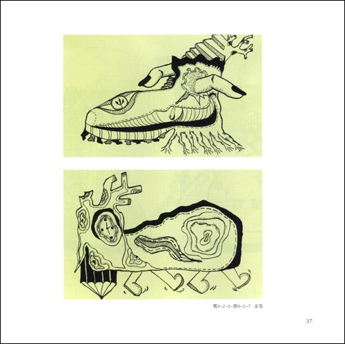 异影图形图形创意异影图形关于图形异影图片;图片