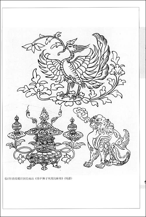 中国古代花鸟画线描临本:十招画室 [平装]