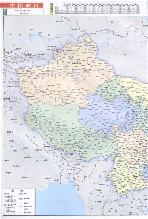 苏 浙江 安徽高速公路网及旅游地图集 山东省地图出版社