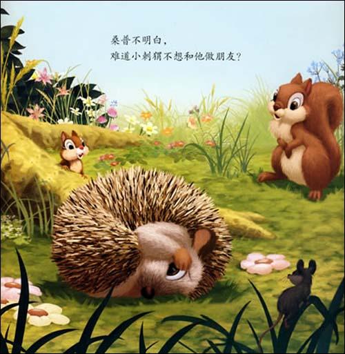 回至 迪士尼班尼兔故事贴纸书:桑普找朋友 (平装)