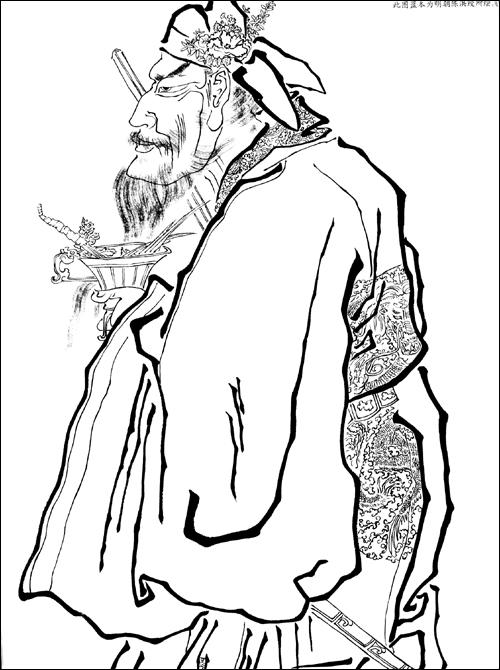 钟馗捉鬼手绘图