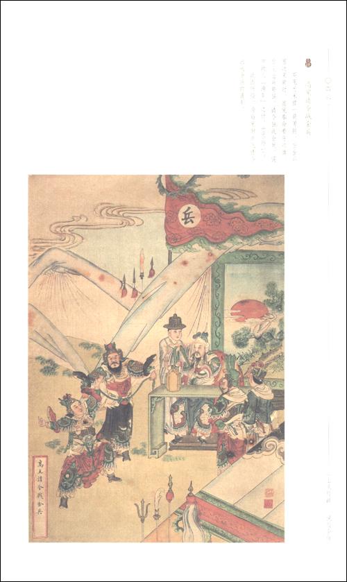 传统豆腐制作工艺国画