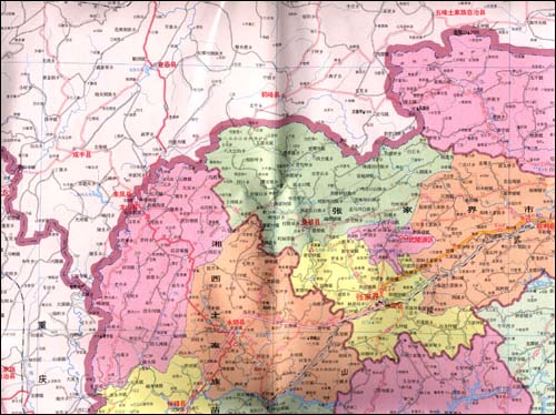 湖南省地图(2010年修订第5版)/星球地图出版社