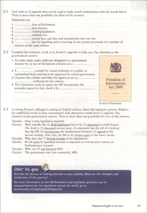 剑桥法律英语