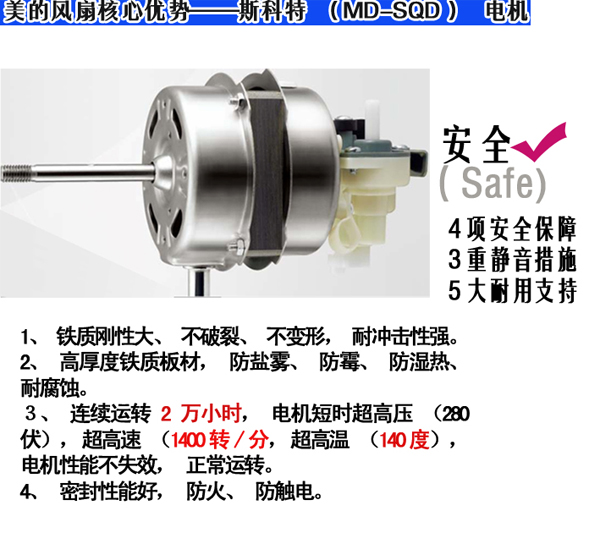 美的单冷蒸发式冷风扇ac120-g