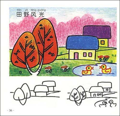 儿童风景画技巧(修订版):亚马逊:图书