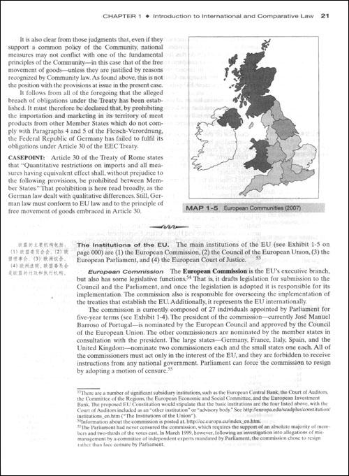 高等学校经济管理英文版教材•国际商法