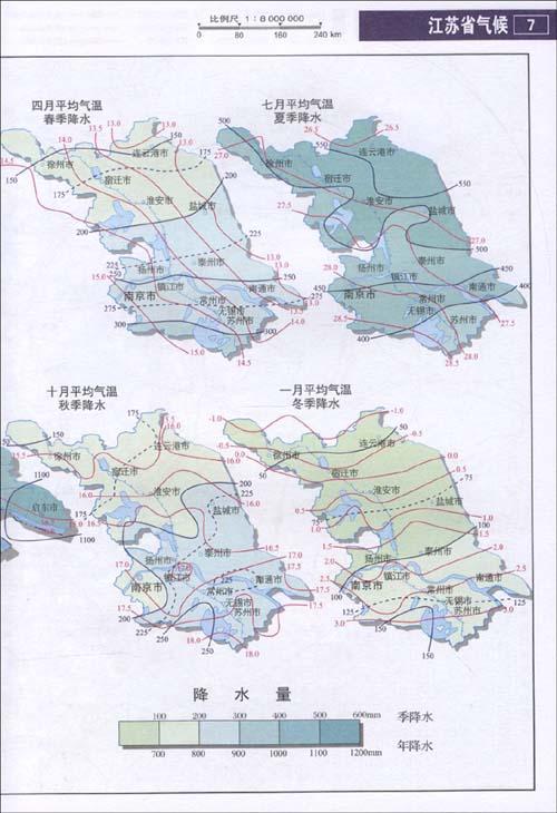 巴基斯坦面积和人口_澳门的面积人口
