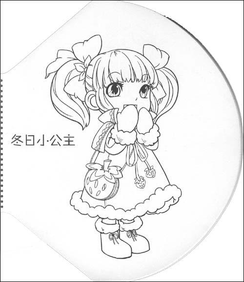 《涂色小贝壳61梦幻公主(3-6岁宝宝涂色)》 上海漫
