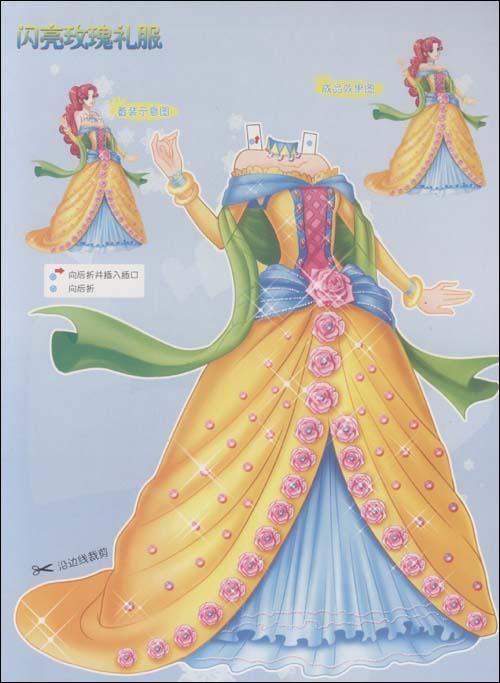 童话公主梦幻小剧场:玫瑰公主:亚马逊:图书