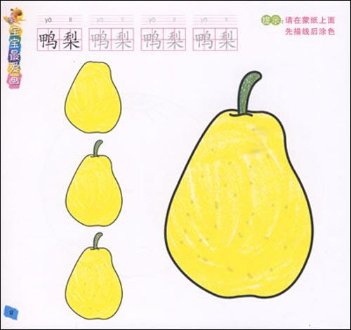 香蕉简笔画图片大全 房子简笔画图片大全
