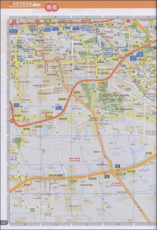 玩转北京及周边,12条自驾游路书,100余个精选景点 最娱乐争做娱乐达人