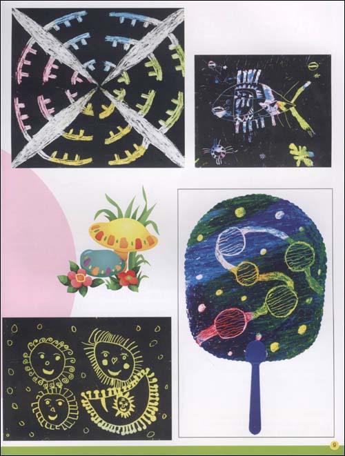 回至 幼儿园实用美术创意绘画(综合材料篇) (平装)