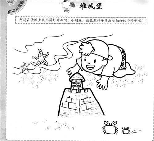 小熊放风筝简笔画分享展示