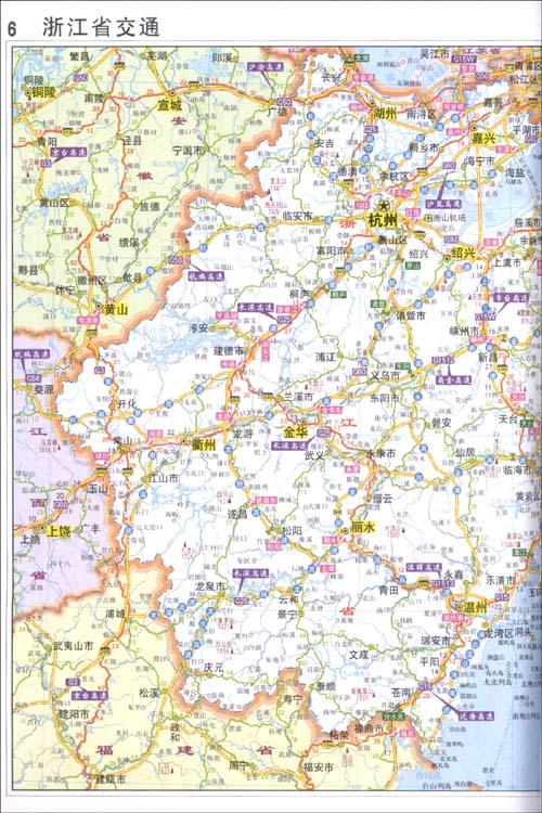 浙江及邻省地区公路交通地图册/中国地图出版