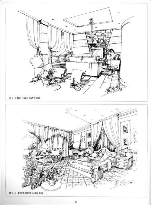 回至 手绘室内效果图表现技法 (平装)