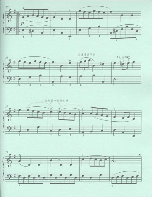 巴赫初级钢琴曲集 附DVD CD