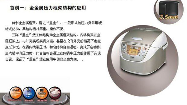 sanyo 三洋微电脑压力电饭煲ecj-df318mp:亚马逊:厨具