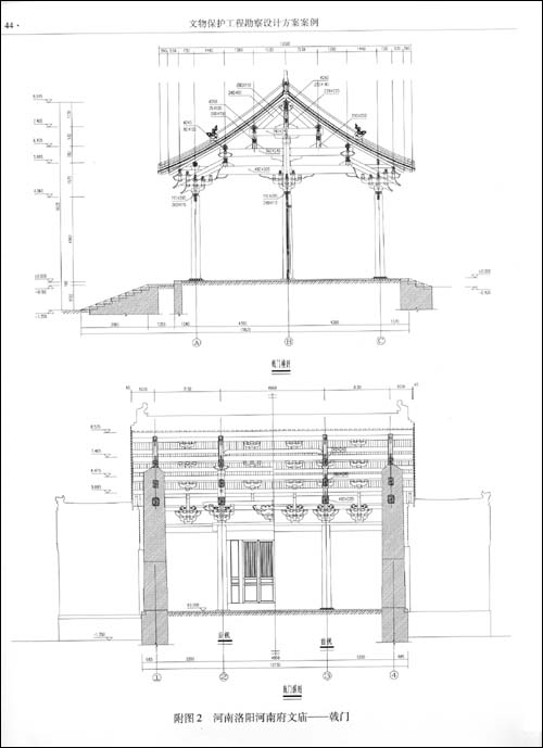 五间二层设计图纸