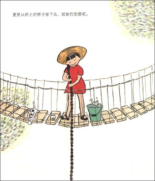 儿童长头发 从刘海处的地方开始图片
