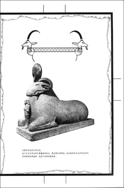 埃及艳后:公元前