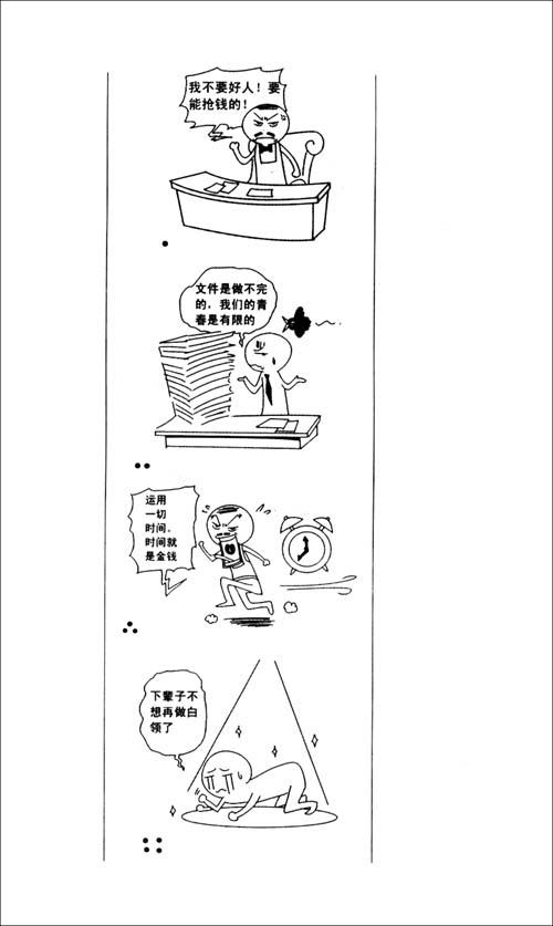 华元手绘宿舍图
