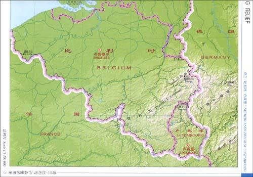 荷兰 比利时 卢森堡地图册/中国地图出版社