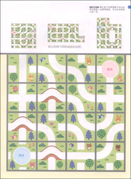鳄鱼剪纸图案画法步骤