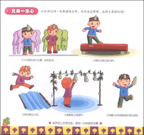 制作小印章 ·印章画 ·中国印上的动物 ·正方形的中国印 《幼儿园