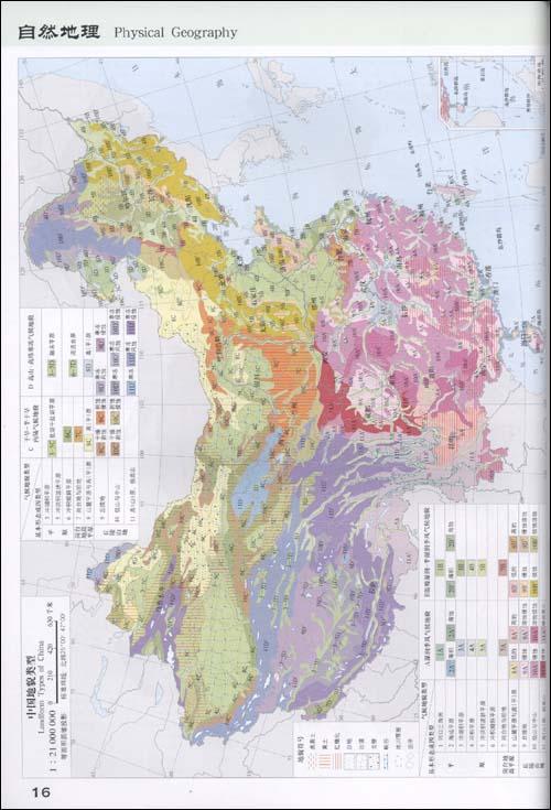地图 500_735 竖版 竖屏图片