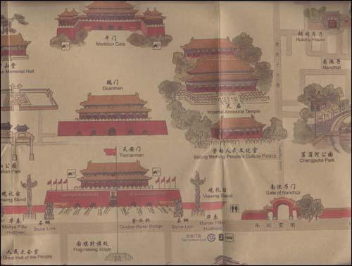 《天安门》为北京手绘旅游地图