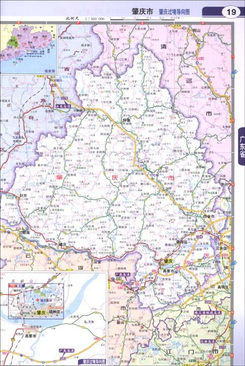 珠江三角洲及周边公路网地图集:亚马逊:图书