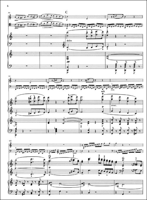 奏曲 为钢琴 小提琴 大提琴和乐队而作C大调 作品56 两架钢琴谱 原始