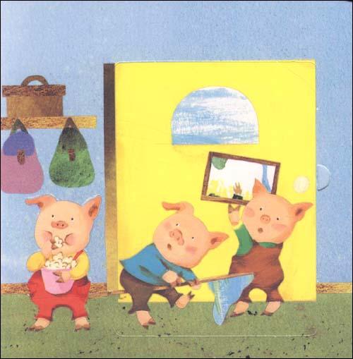 三只小猪 [精装]