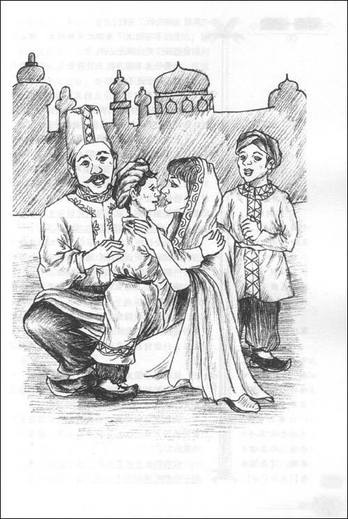 手绘古代接吻图片欣赏