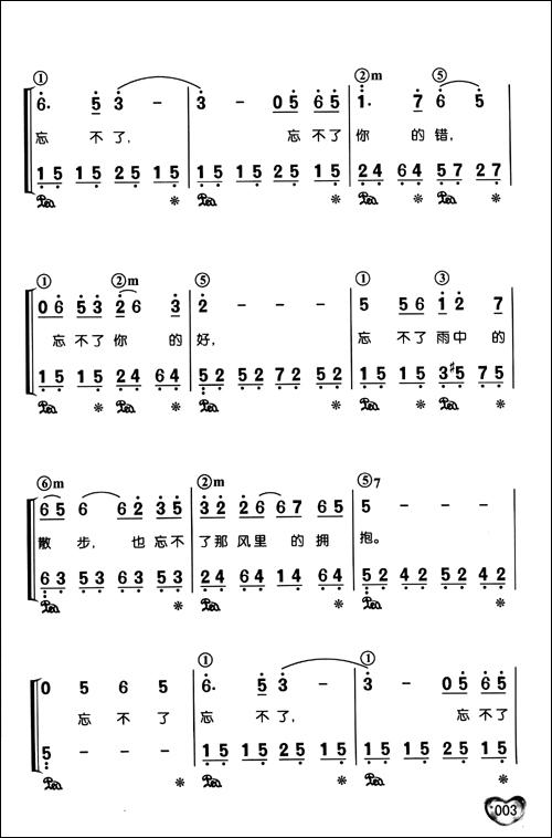蔡琴歌曲简谱钢琴曲精选 附1CD 老年钢琴弹唱系列