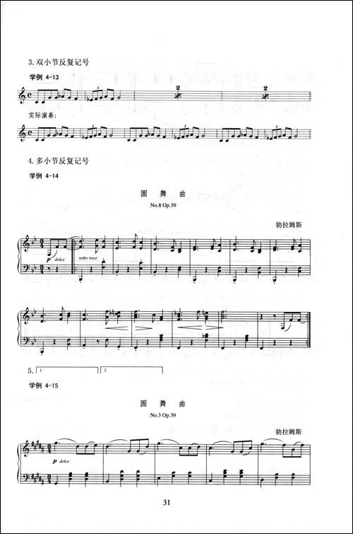 a自然大调音阶五线谱
