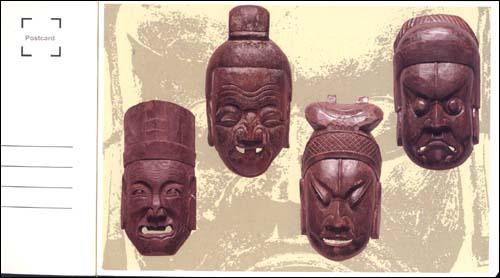 中国少数民族面具