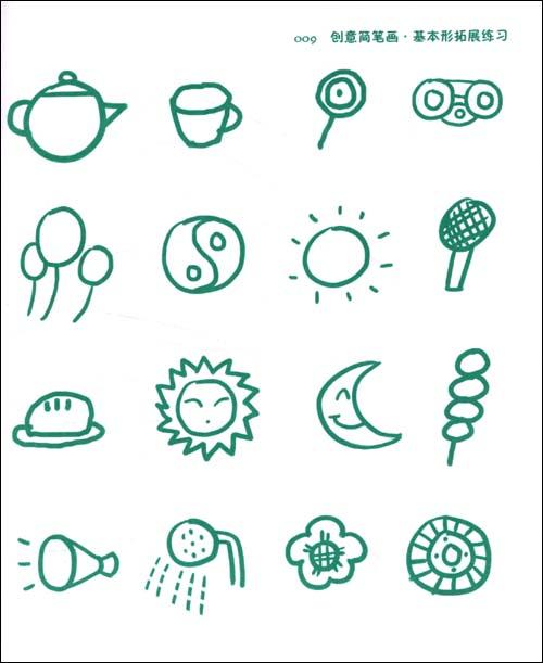 幼儿水果蔬菜简笔画 水果蔬菜组合简笔画 人物简笔画