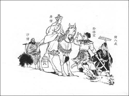 珍藏版连环画:西游记•小雷音寺