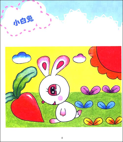 小猴子简笔画图片图片; 童笔画动物;; 《童笔画动物》(叶芳)【摘要